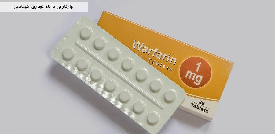درمان DVT با دارو